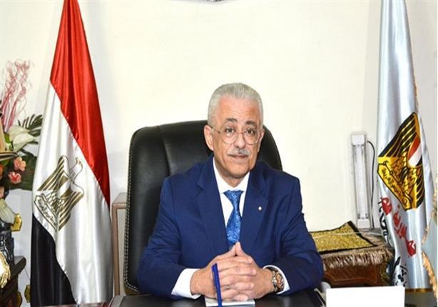 وزير التعليم يقرر إعفاء طلاب العريش من المصروفات الدراسية