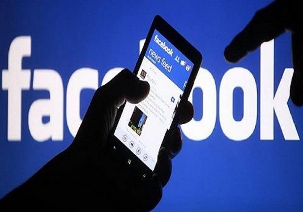 الداخلية: السيطرة على 43 حساب بـ  فيس بوك  لاتهامهم بالتحريض ضد