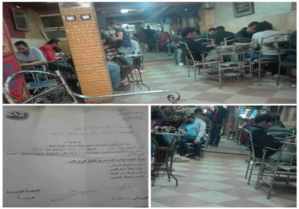 مصراوي في مغامرة مع سماسرة الوظائف الحكومية