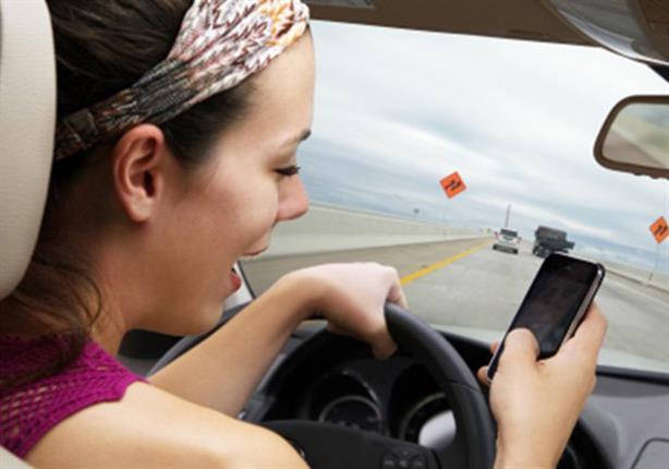 هكذا تصدت اسكتلندا للسائقين الذين يستخدمون المحمول أثناء القيادة
