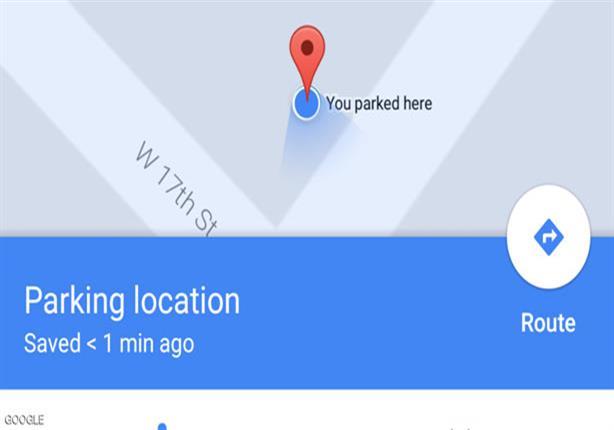تطبيق خرائط جوجل تضيف خاصية جديدة لقائدي السيارات