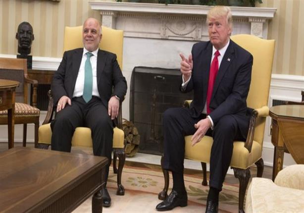 العبادي بعد لقاء ترامب: تلقينا تأكيدات بزيادة الدعم للحملة ضد تنظيم الدولة الإسلامية