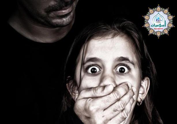 دار الإفتاء توضح حكم اغتصاب الأطفال