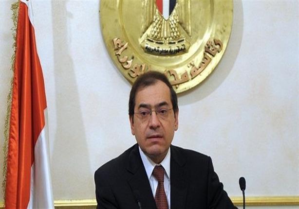 أخبار مصر - وزير البترول المصري اليوم