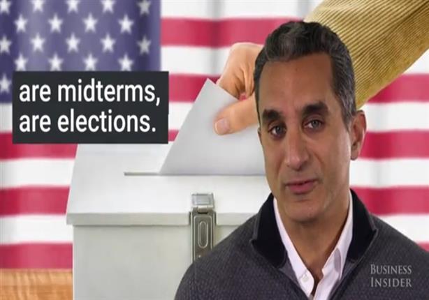 باسم يوسف: السخرية رائعة لكن الانتخابات تصنع الفارق