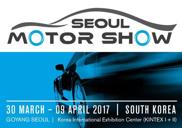 سيارات صديقة للبيئة وذاتية القيادة في معرض سول الدولي للسيارات