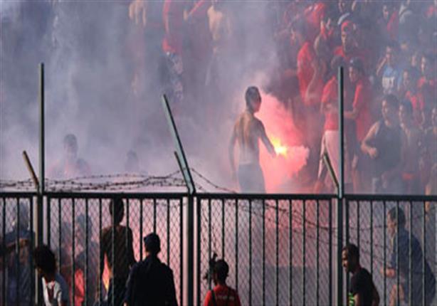 مصدر: ضبط 17 من ألتراس أهلاوي وإصابة 9 شرطيين