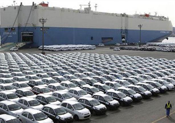 هل تسهم شحنة السيارات الجديدة القادمة في خفض الأسعار؟ شعبة السيارات تجيب
