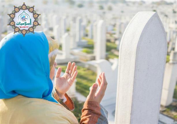 """بالفيديو - خالد الجندي: يجوز الترحم على المسلم وغير المسلم """"ورحمتي وسعت كل شئ"""""""