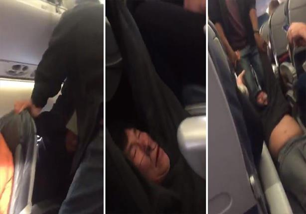 """7 معلومات حول سبب طرد المسافر الفلبيني من طائرة """"United Airlines"""""""