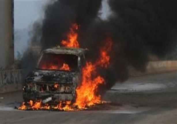 تفحم سيارة ملاكي بمنزل كوبري التونسي ونجاة السائق
