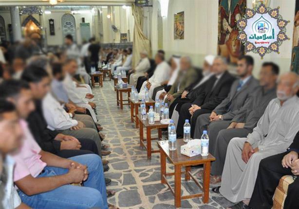 """دار الإفتاء توضح حكم إحياء ذكرى """"الأربعين"""" للمتوفي"""