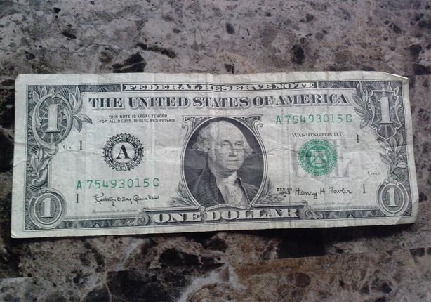 بالفيديو.. ما الذي تستطيع شراءه بدولار واحد في 10 دول بينها مصر؟