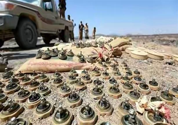 ألغام الحوثيين.. شبح جديد يطارد المدنيين في اليمن