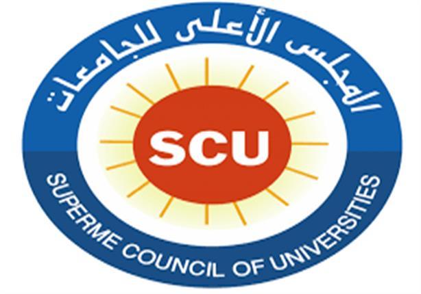 """مصدر بـ""""الأعلى للجامعات"""": اعتماد اللائحة الطلابية الجديدة في مايو المقبل"""