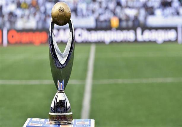 تعرف على موعد والقناة الناقلة لقرعة دوري أبطال أفريقيا