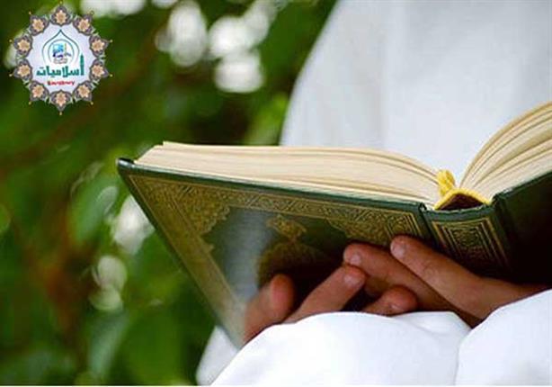 متى يبدأ قراءة سورة الكهف يوم الجمعة؟ ومتى ينتهي؟