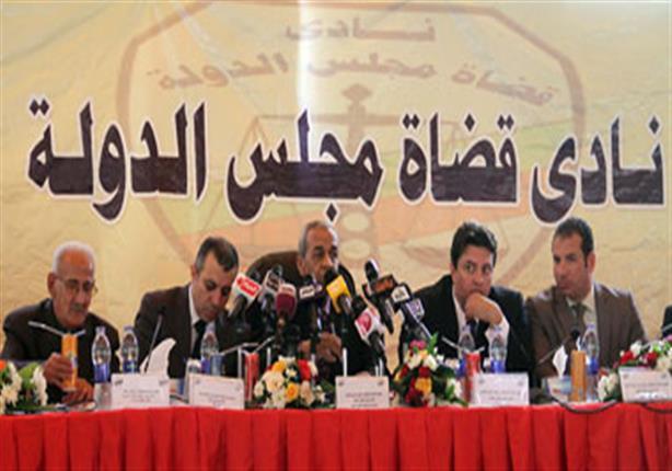 """نادي قضاة مجلس الدولة لـ""""السيسي"""": مجلس النواب أهدر استقلال القضاء"""