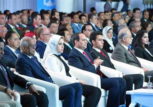 6 توصيات في ختام مؤتمر الشباب.. أبرزها تكوين مجلسًا لإنشاء البيانات برئاسة السيسي