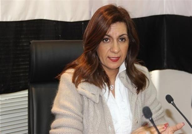 وزيرة الهجرة بمؤتمر الأزهر: الفقر والمرض يمثلان داء العصر