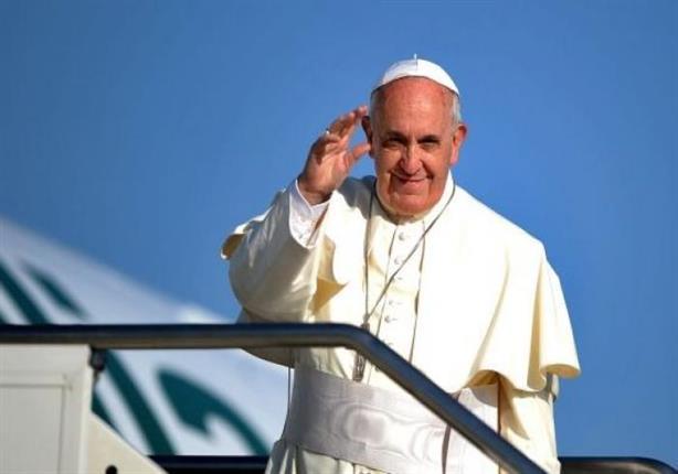 بابا الفاتيكان يغادر روما متوجها إلى القاهرة