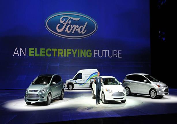 فورد تفقد 530 مليون دولار بسبب السيارات الكهربائية وذاتية القيادة