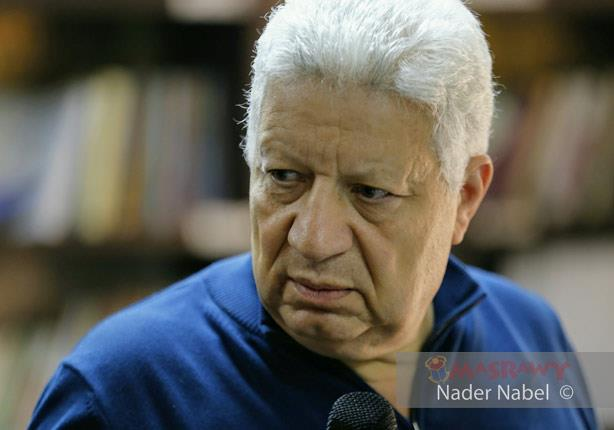 مرتضى منصور يُعين مستشارًا اقتصاديًا واستثماريًا للزمالك