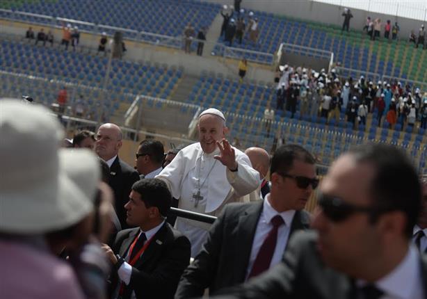 """خطة تأمين """"الضيف"""".. كيف نجحت """"الداخلية"""" في اختبار زيارة البابا؟"""