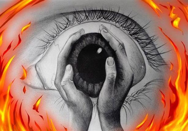 عينان لا تمسهما النار