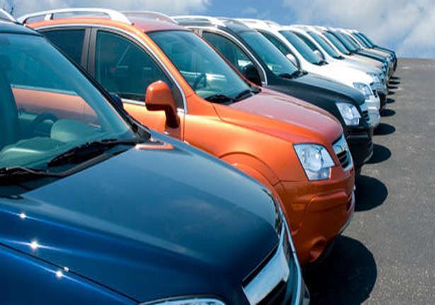 هكذا يمكن التفريق بين السيارات من شكلها الخارجي.. صورة