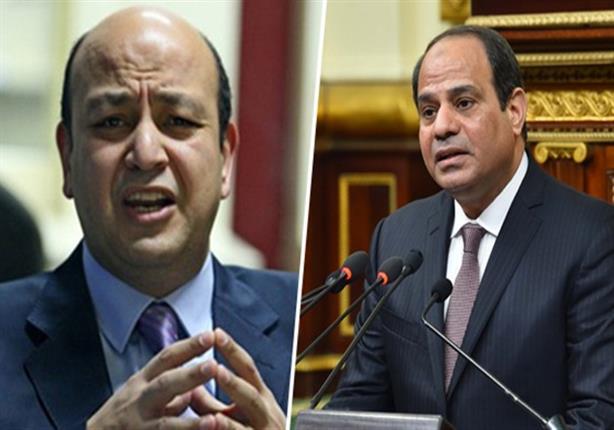 بالفيديو - المداخلة الهاتفية الكاملة للرئيس السيسي مع عمرو أديب