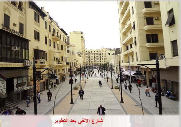 اتجاه لتسجيل  القاهرة التراثية  في قائمة اليونسكو العالمية - صور