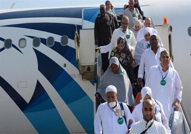 شركات السياحة  تواصل اعتراضها على أسعار الحج:  محدش هيشتغل في ا