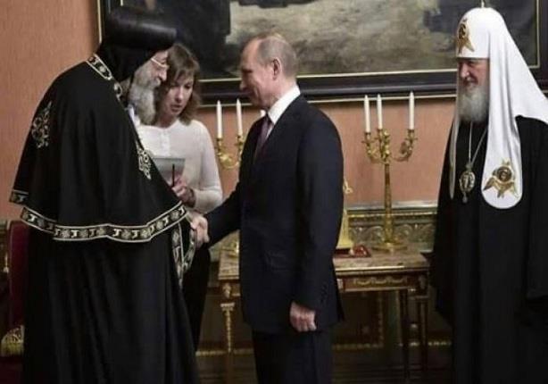 بوتين للبابا تواضروس: علاقاتنا مع الشعب المصري طيبة على اختلاف دياناته