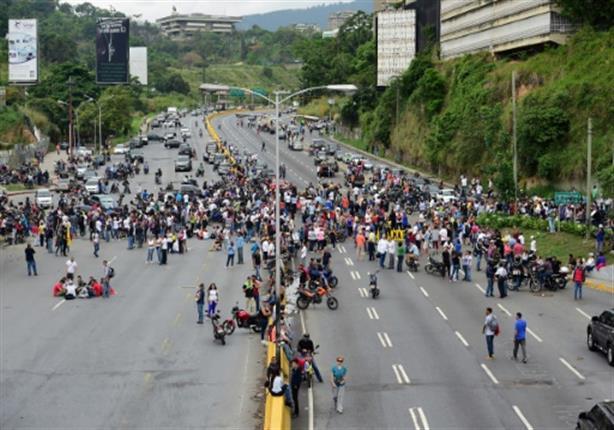 الشرطة الفنزويلية تمنع المعارضين مجددا من الوصول الى وسط كراكاس