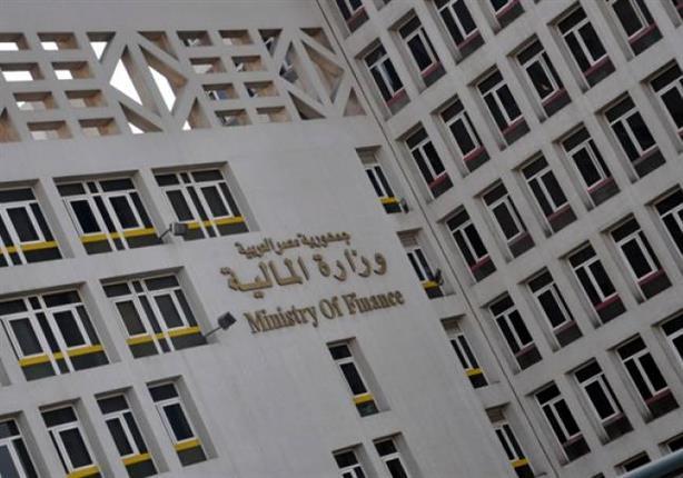 مصر تسعى لجمع 3 مليارات دولار من بيع  سندات دولارية