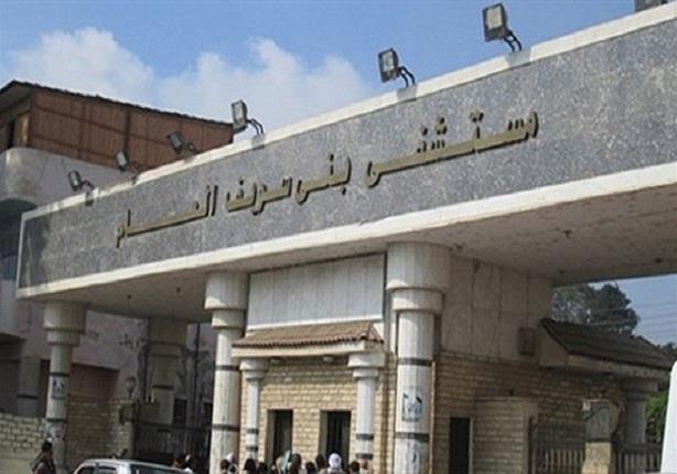 إصابة 12 شخصًا باشتباه تسمم غذائي في بني سويف
