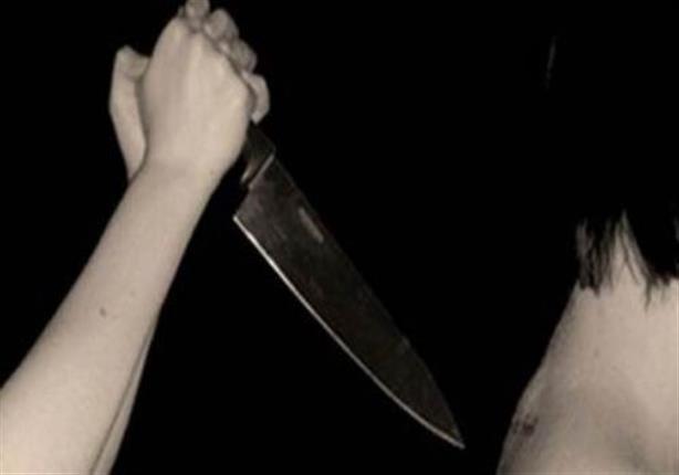 سيدة تذبح زوجها بعد 4 أشهر من زواجهما بالقليوبية