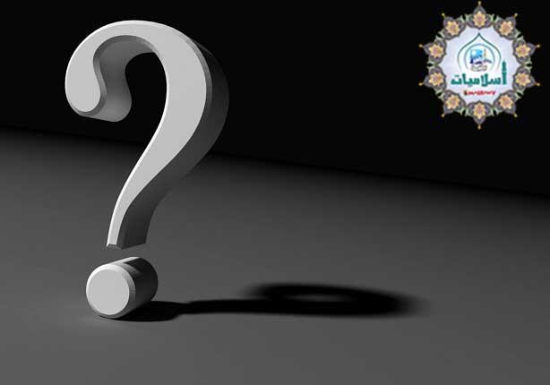 ما حكم صيام يوم النصف من شعبان منفردًا إذا وافق يوم الجمعة؟