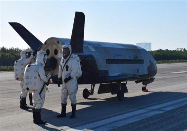 طائرة فضائية أمريكية تنهي مهمة سرية استمرت عامين