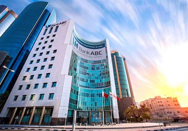 ABC بنك يلغي حدود استخدام كروت الائتمان والخصم خارج مصر