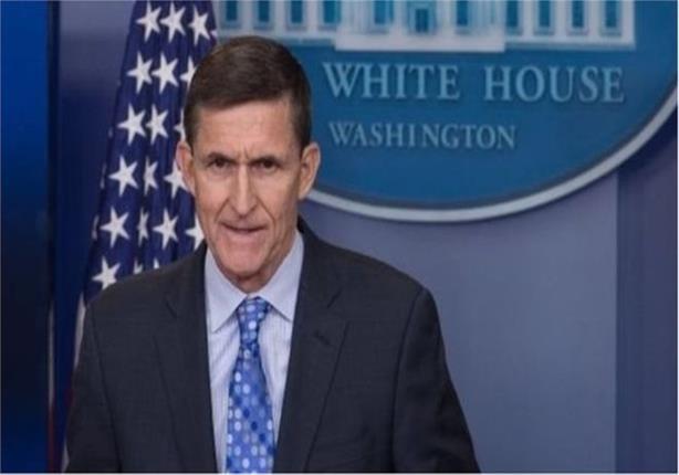 أوباما حذر ترامب من تعيين مايكل فلين مستشارا للأمن القومي