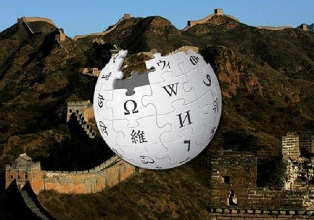 الصين تنشئ موسوعة رقمية تنافس بها