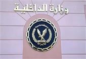 ننشر أسماء الشهداء والمصابين إثر تفجير سيارة شرطة بالعريش