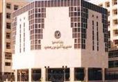 ننشر تفاصيل ضبط خلية إرهابية ببورسعيد لاستهداف الشرطة في 28 نوفمبر