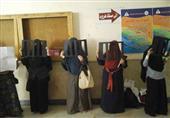 بالصور - وقفة لطالبات الإخوان بجامعة المنوفية