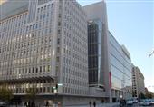 مسئولة بالبنك الدولي: الشراكة مع مصر تهدف إلى تعزيز القدرة التنافسية لها