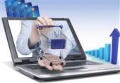 الإمارات تستحوذ علي  55٪ من حجم التجارة الإلكترونية بالمنطقة