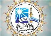 """""""الإفتاء المصرية"""" تثمن جهود خادم الحرمين في الحوار"""