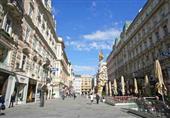 بالصور- أغلى الشوارع التجارية في العالم